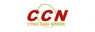 logo CCN Cyprus Chinese Radio Tv