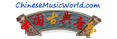 logo online-chinese-classical-music